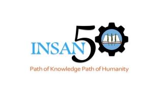 insan-50-logo